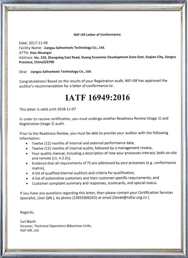 16949 System Certification